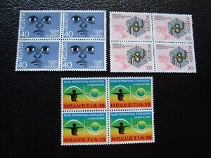 Switzerland-Stamp-Yvert-and-Tellier-N-930-A-932-x4-N-Z2-Stamp-Switzerland