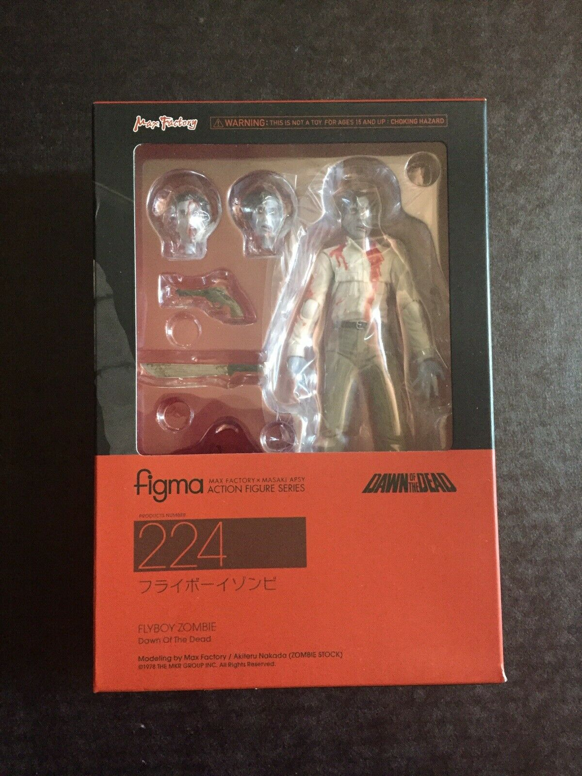 Factory figma Dawn of The Dead Flyboy Zombie Action Figure Brand New