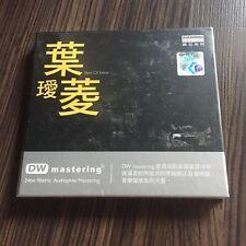 叶瑷菱 Best of Irene 砖石系列 Diamond series  2cd 马来西亚版 w/obi