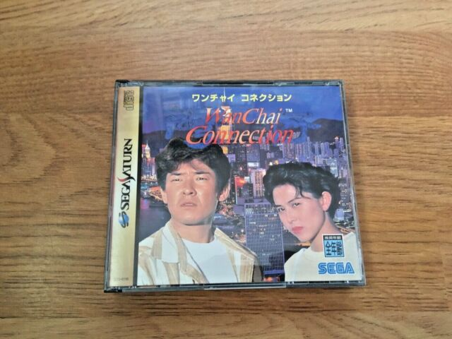 Wan Chai Connection SEGA SATURN NTSC-J Japan Import