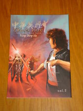 CHINESE HERO TALES OF THE BLOOD SWORD VOL 3 DEN GRAPHIC NOVEL 9781597961172