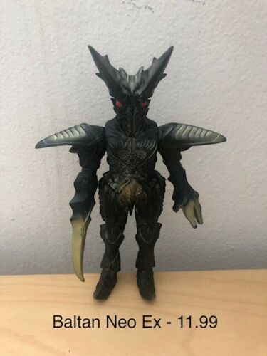 Ultraman Kaiju Standard Size  Vinyl Figure Bandai Vintage Godzilla