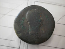 Publio Elio Traiano Adriano Augusto  Sesterzio moneta romana    m409