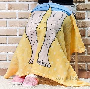 Funny Couple Men Leg Throw Lap Blankets 43 3x31 5 Quot Free
