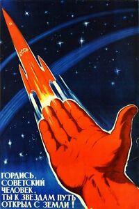 Soviet Union Space Program Celebration Poster A3 A2 Print