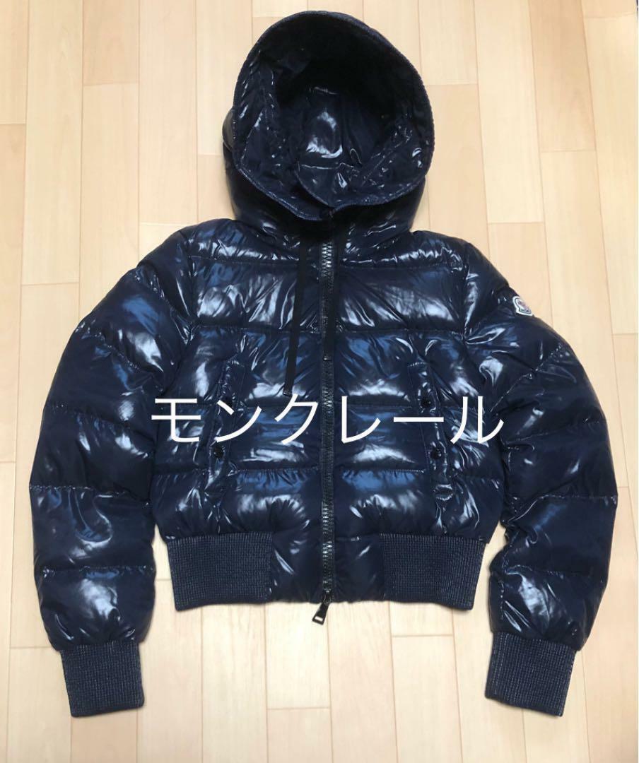 170 000 Moncler Down Jacket Sotilia Disambiguation Pole Ladies S size S