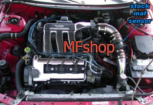 Black Green For 1993-1997 Ford Probe GT Mazda MX6 626 2.5 L4 Cold Air Intake Kit