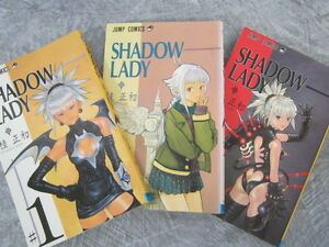 SHADOW LADY Manga Comic Comp Set 1-3 MASAKAZU KATSURA Book Japan RARE FREESHIP