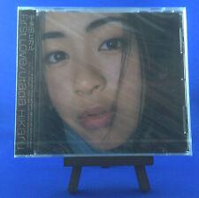 UTADA HIKARU: First Love 1ST JAPANESE PRESSING 1999 Made In Japan FACTORY SEALED