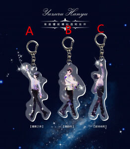 Yuzuru Hanyu Pyeongchang Olympic Memorial Skating Keychain Keyring Strap Cosplay
