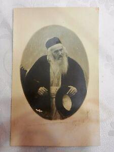 Jewish-judaica-photo-Rabbi-yemenite-photographer-Tzaddok-Bassan-embossed-stamp