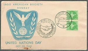 India-1965-First-Day-Cover-United-Nations-Day-Indo-American-Society-B-039-bay-Scarce