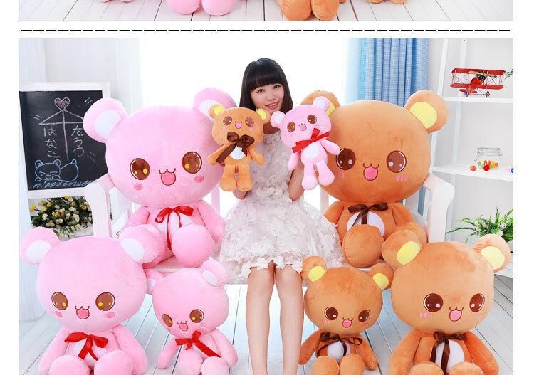 Giant big Cuddle bear Plush Baby Toys Stuffed Animals Soft  Pillow Birthday Gift