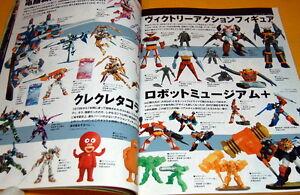 Kaiyodo-Figure-Catalog-photo-book-from-japan-japanese-rare-0143
