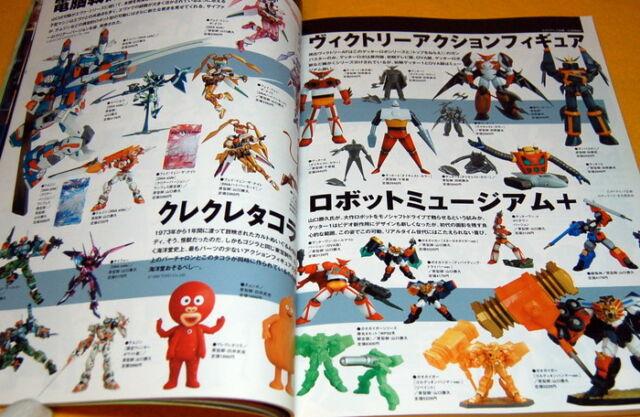 Kaiyodo Figure Catalog photo book from japan japanese rare #0143
