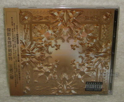jay z and kanye west watch the throne
