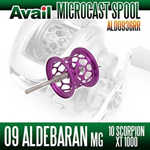 Avail SHIMANO Microcast Spool ALD0936RR lila for Core50Mg, CHRONARCH 50E
