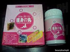 1 box Authentic japan Hokkaido Slimming Pills 400mg x 40capsules