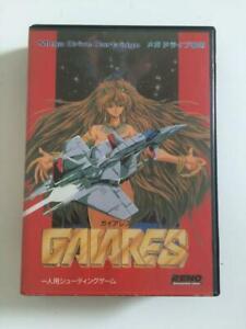 GAIARES-Mega-Drive-Japan-Game-MD-SEGA