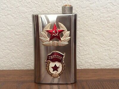 CCCP Stalin Red Star Vintage Russian Military Stainless Steel Flask