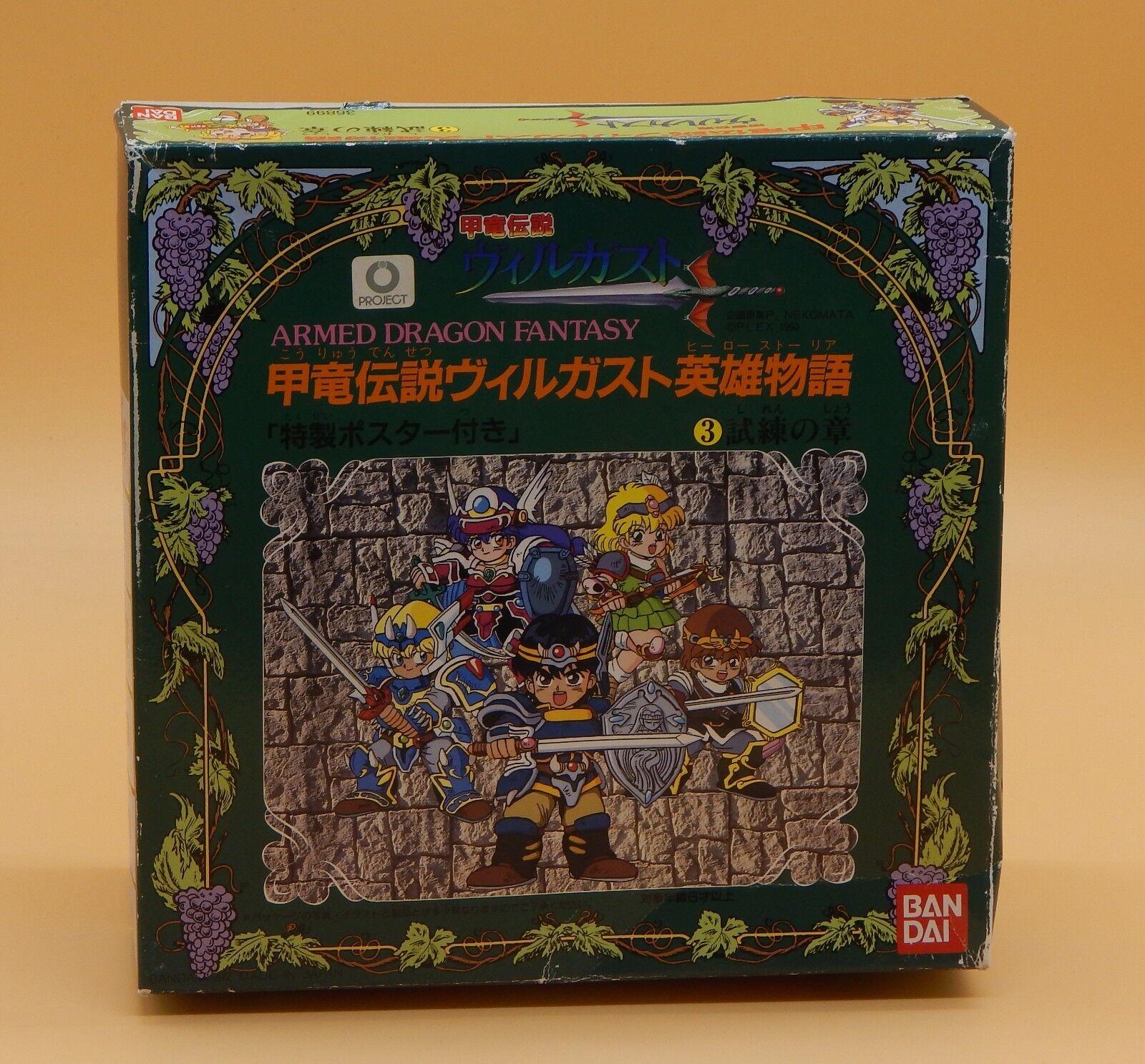 Vintage Japanese Densetsu VILLGUST keshi fantasy toy figure set 3 anime snes MIB