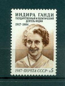 Russie-USSR-1987-Michel-n-5771-Indira-Gandhi