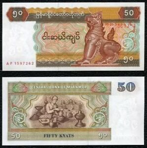 MYANMAR-50-Kyats-1994-1995-P-73-Mythical-Dog-Potter-UNC-World-Currency