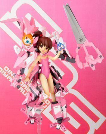 Haruhi Suzumiya - Composite Ver.Ka [Kyon's Sister Robot] (PVC&ABS Figure)