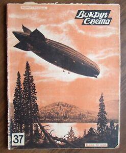 1929-RR-Soviet-Russian-Magazine-Avant-Garde-Cover-Ushin-Dirigible-GRAF-ZEPPELIN