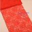1YD-Flower-Stretch-Lace-Trim-Ribbon-Elastic-fabric-30cm-wide-Sewing-Craft-FL243 thumbnail 5