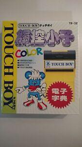 TOUCH-BOY-32-MB-PER-NINTENDO-GAME-BOY-CON-FUNZIONE-RUMBLE-DASHBOARD-LETTORE-MP3