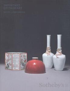Sotheby-039-s-Hong-Kong-Catalogue-Chinese-Art-12-09-2018-HB