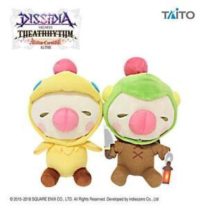 Pre-FINAL-FANTASY-Moogle-Plush-Stuffed-toy-Doll-Chocobo-Tonberry-set-From-JAPAN