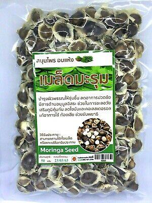 Organic Moringa Oleifera Seeds Drumstick Tree /Horseradish Dried Herbs  Ready Eat | eBay