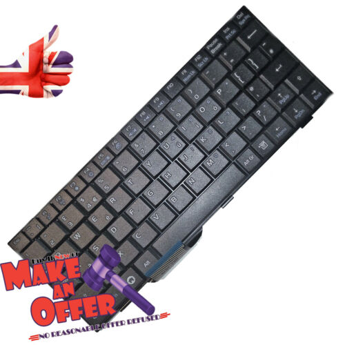 ASUS EEE Pc 700 701 900 901 Averatec 1020 Keyboard UK New Genuine Black