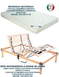Rete elettrica a doghe in legno motorizzata materasso for Letto 120x190 mercatone uno