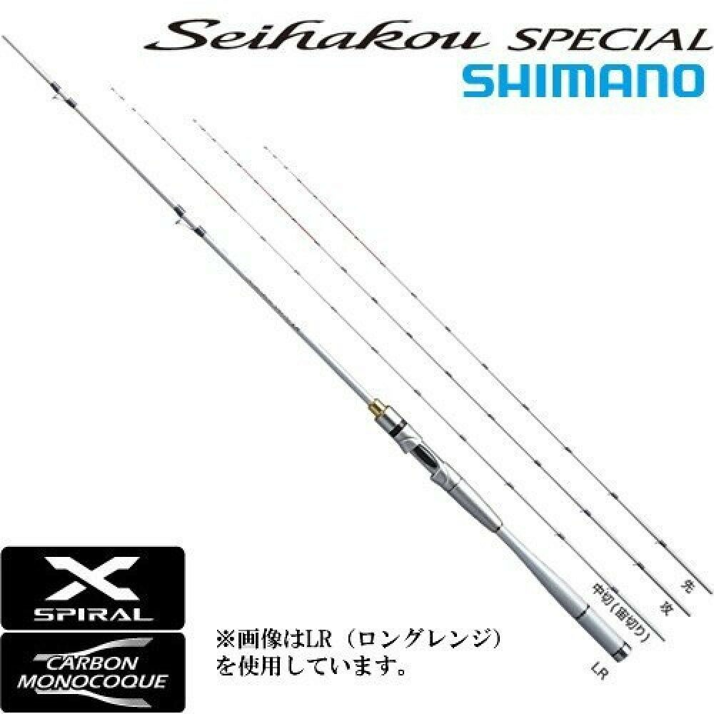 Shimano Rod Seihakou Special SR From Stylish Anglers Japan