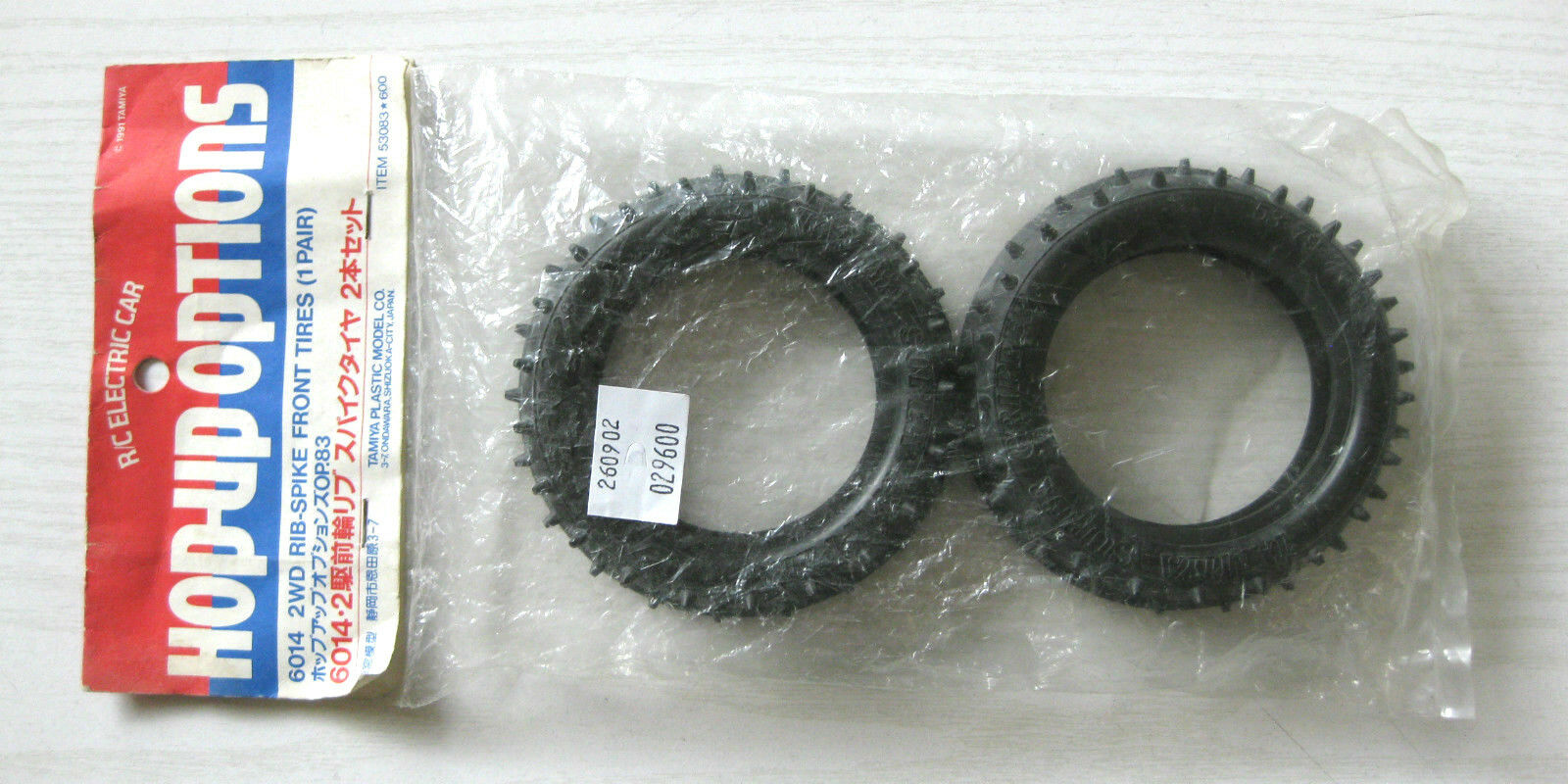 Tamiya Vintage Dyna Storm Rib-Spike Front Tires 53083 ULTRA RARE 58116 49190 RC