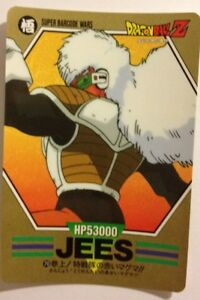 Dragon Ball Z Super Barcode Wars 70