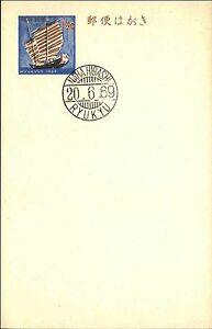Ry-ky-isole-Giappone-speciale-completamente-causa-timbro-1969-a-FIORI-Motivo-cartolina