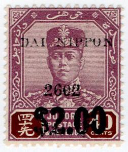 I-B-Malaya-States-Revenue-Johore-2-OP-Japanese-Occupation