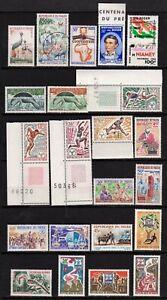 Republique-du-Niger-Collection-de-1959-a-1974-30-timbres-neufs-et-5-oblitere