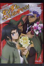 JAPAN NEW Art Book: Animedia Gundam Best Selection