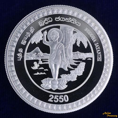 BUDDHA JAYANTHI PROOF SILVER COIN KM#171 2007 SRI LANKA 1500 RUPEES 2550th ANN