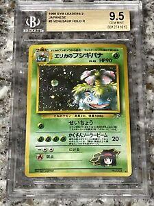 Erika's Venusaur 1998 Pokemon Gym Leaders 2 Japanese BGS 9.5 GEM MINT! SWIRL PSA