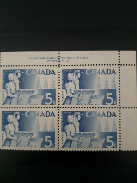 Canada stamps 355 plate block, UR, plate 2, MNH, Alberta and Saskatchewan, 1955