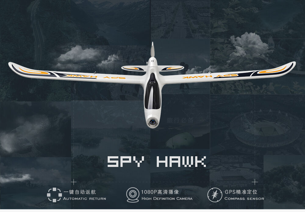 Hubsan h301s spion hawk 5.8g fpv 4ch rc flugzeug rtf mit gps - modul Weiß