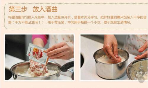 10~40 bags Alcohol yeast Active Dry Yeast wine song glutinous rice koji powder