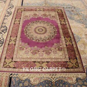 Yilong-4-3-039-x6-2-039-Medallion-Handmade-Silk-Carpet-Purple-Antistatic-Area-Rug-1707