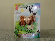 Feng Shui = Lillian Too & Jennifer Too Fortune & Feng Shui 2017 - Sheep